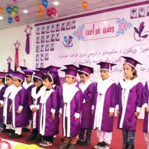 3rd Graduation Ceremony of Kindergarten (Moraa Waraktoon)